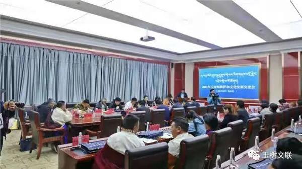 青海省玉树州2021年《格萨尔》文化发展交流会召开