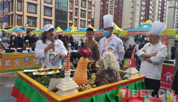 卓卓康巴美食大赛总决赛在西藏昌都举行