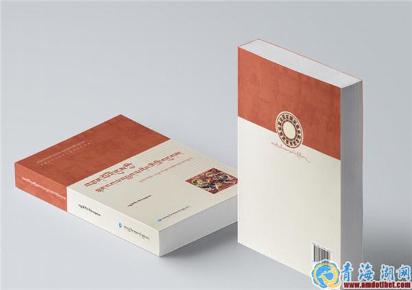 《吐蕃时期诗歌研究》:梳理藏族诗歌的发展脉络