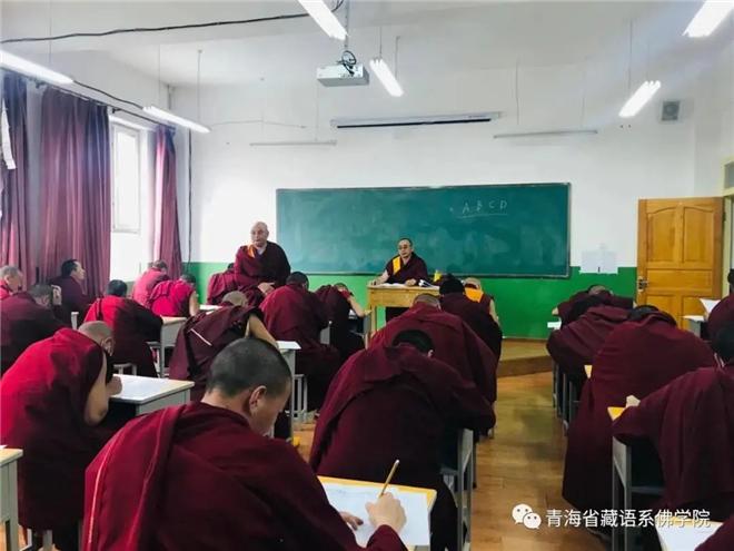 藏传佛教高僧谈2021年青海省藏语系佛学院招生