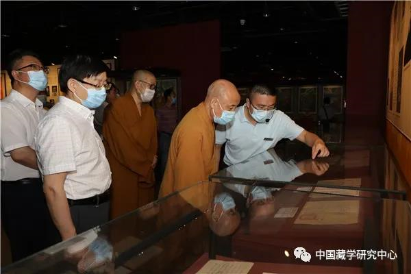 中国佛协会长率众参访藏研中心西藏文化博物馆