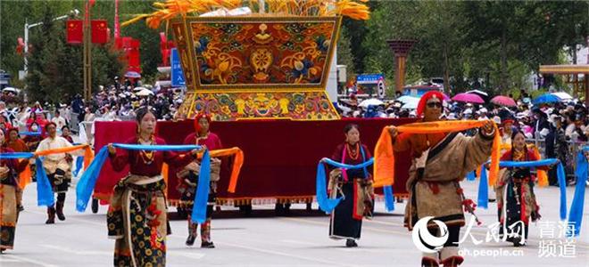 庆祝青海玉树藏族自治州成立70周年巡演活动举行