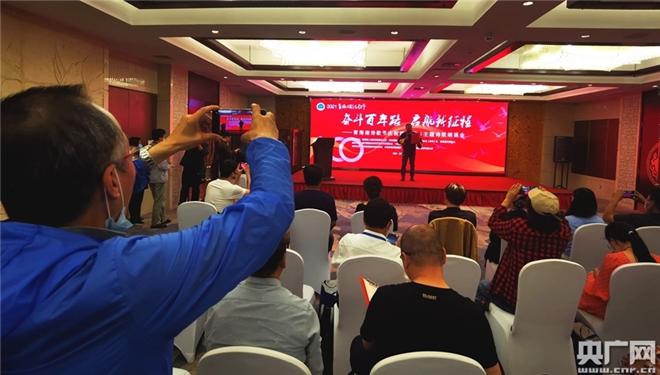 2021青海湖诗歌节在红色诗歌朗诵会中开启大幕