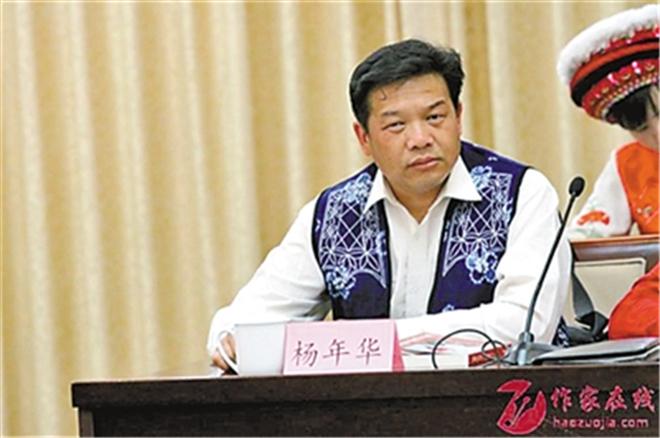 杨年华:行走在高原的文化传播者