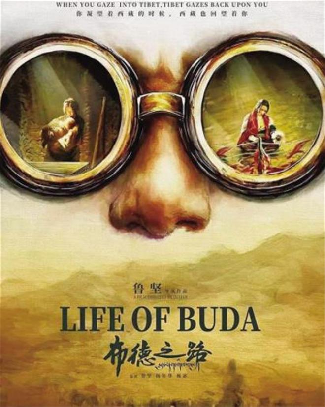 电影《布德之路》首映 9月10日全国正式上映