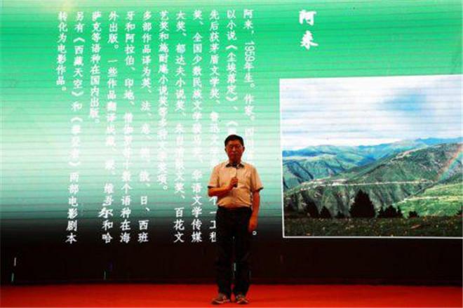 """首届十二背后·十月""""美丽中国""""生态文学奖揭晓"""