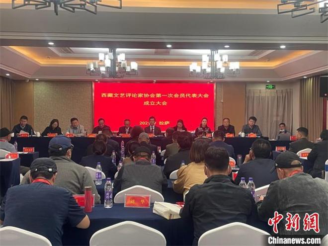 填补空白 翻开新篇章 西藏文艺评论家协会成立