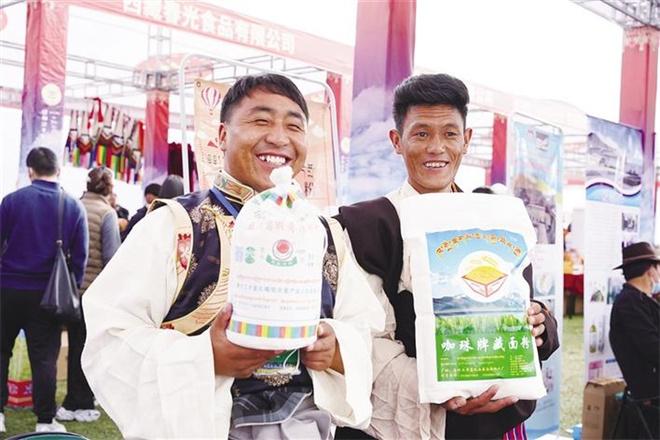"""2021年西藏""""中国农民丰收节""""举办 热闹非凡"""