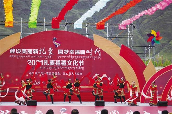 西藏自治区扎囊县农民丰收节暨氆氇文化节开幕