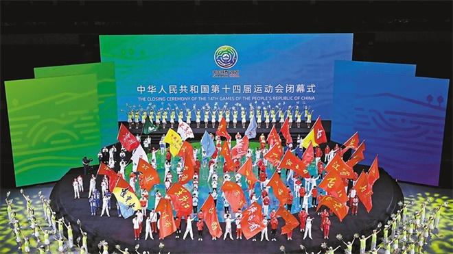第14届全运会闭幕 西藏代表团创造历史最好成绩