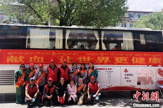助力公益事业发展 西藏首个三献服务协会成立
