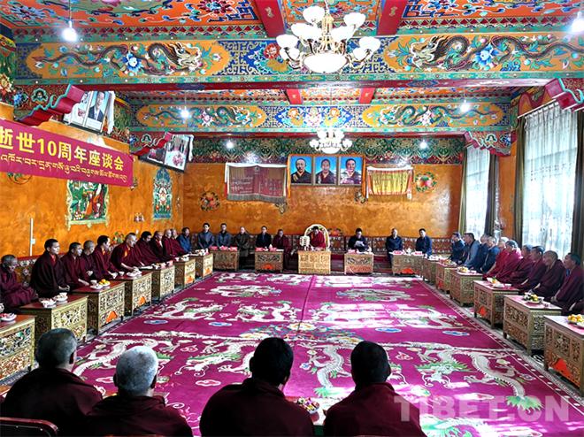纪念喇嘛次仁座谈会在西藏扎什伦布寺召开