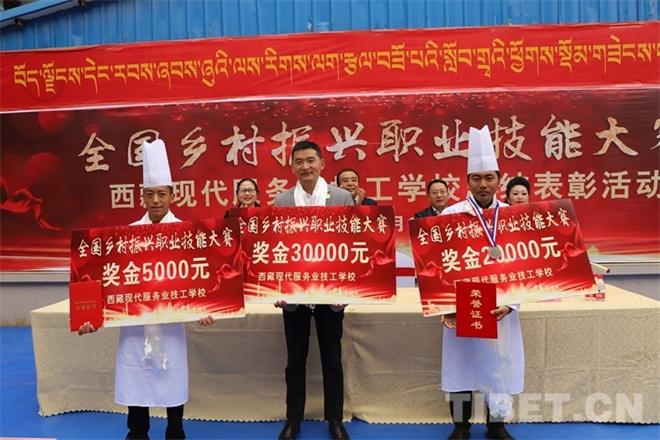 西藏选手在全国乡村振兴职业技能大赛中获奖