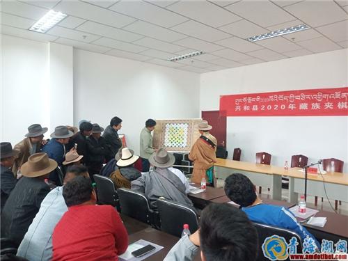 青海省共和县2020年藏族夹棋技艺提升培训班开班2.jpg