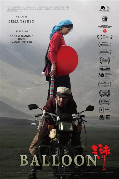 《气球》荣获亚洲电影大奖四项提名3.jpg