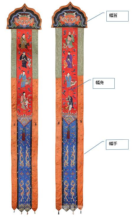 """出现在西藏寺庙的""""八仙""""2.jpg"""