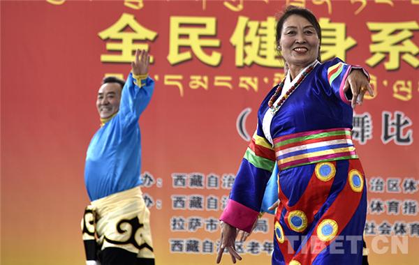 西藏:广场舞比赛 展广大群众健康生活风貌3.jpg