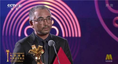 万玛才旦获最受传媒关注导演、编剧两项大奖2.jpg