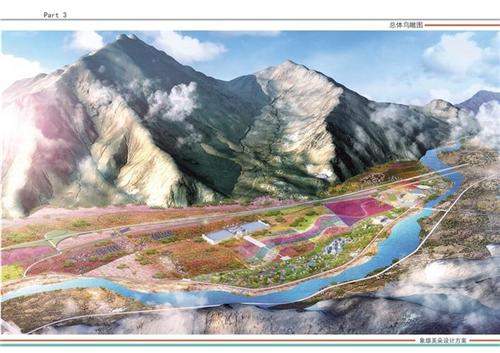 西藏象雄美朵生态旅游文化产业园预计8月开园.jpg