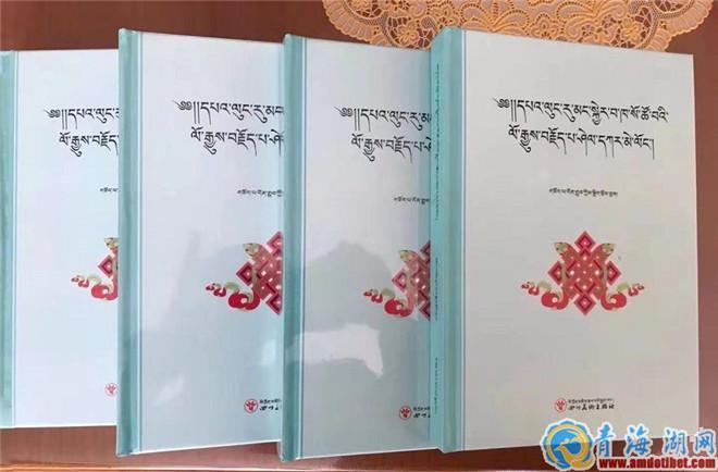 《探析化隆地区日芒吉哇卡索部落历史》一书正式出版.jpg