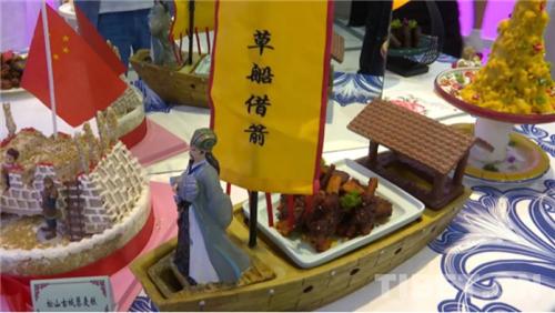 甘肃天祝:民族美食大赛开幕3.jpg