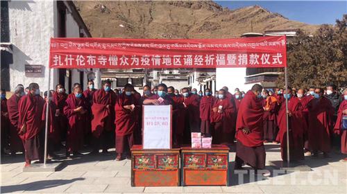 科学应对 共克时艰 西藏寺庙僧人为疫区祈福捐款8.jpg