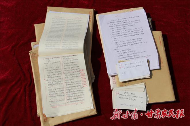 聚沙成塔 《藏文通用词典》点亮甘肃4.jpg