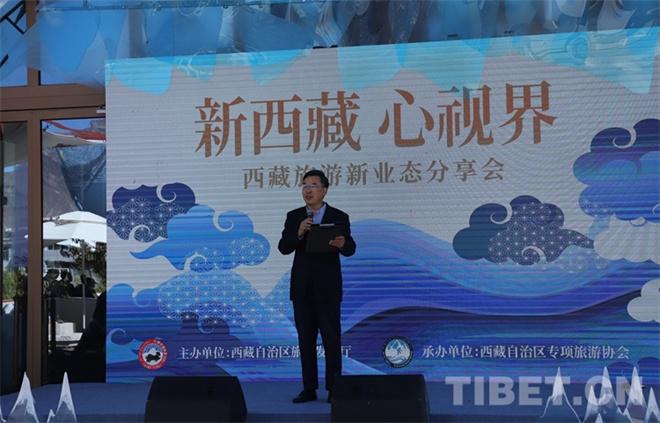 西藏集中发布9个近郊轻度假目的地1.jpg