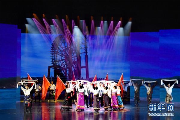 大型原创民族音乐剧《遇上你是我的缘》在青海大剧院上演2.jpg