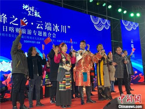 """西藏日喀则推广""""珠峰之乡·云端冰川""""旅游名片.jpg"""