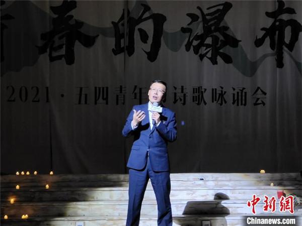 """"""" 青春的瀑布""""西藏青春诗歌咏诵会在拉萨举办1.jpg"""