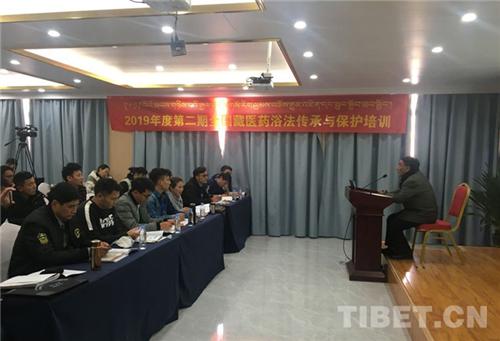 西藏举办全国藏医药浴法传承与保护培训班2.jpg