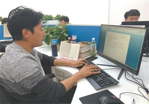 """青海省海南州:创新,让云藏与世界""""对话""""3.jpg"""