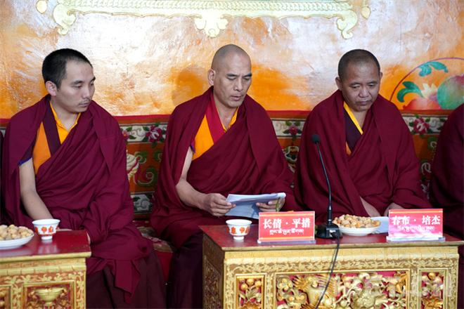 纪念喇嘛次仁座谈会在西藏日喀则扎什伦布寺召开3.jpg