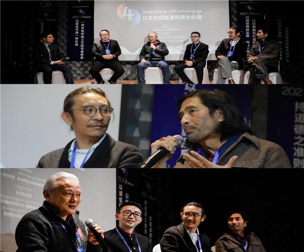 第四届部落人经济发展论坛在西宁圆满落幕2.jpg