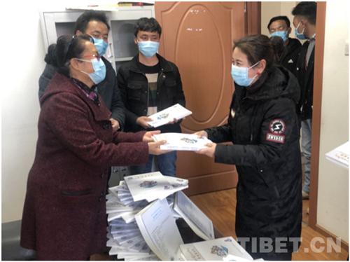 《雪域藏医药》出版发行新冠肺炎专刊2.jpg