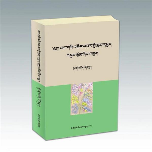 《享·斯基巴尔医学著作考源》出版1.jpg