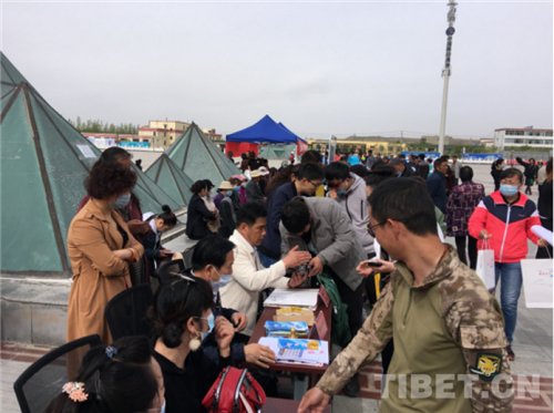 """青海省海南州举办""""2020中国旅游日""""系列活动2.jpg"""