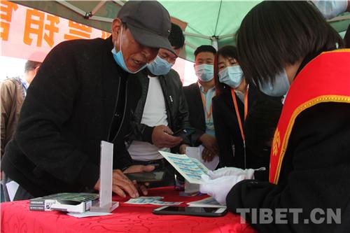 《中国登山队登顶珠峰六十周年》纪念邮票发行3.jpg