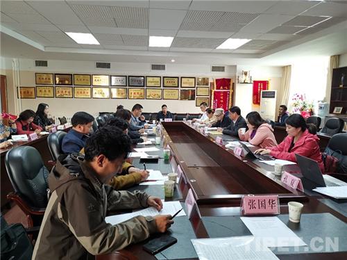 中国藏学研究中心在香格里拉市召开座谈会.jpg