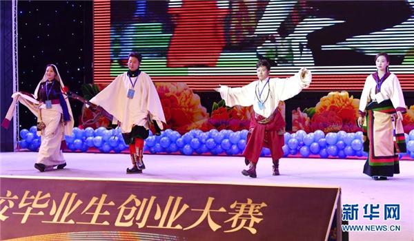 西藏那曲举行高校毕业生创业大赛1.jpg