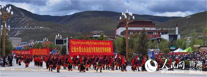 庆祝玉树藏族自治州成立70周年巡演活动举行3.jpg
