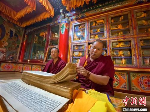 探访珍稀藏文大藏经《纳塘新版·甘珠尔》3.jpg