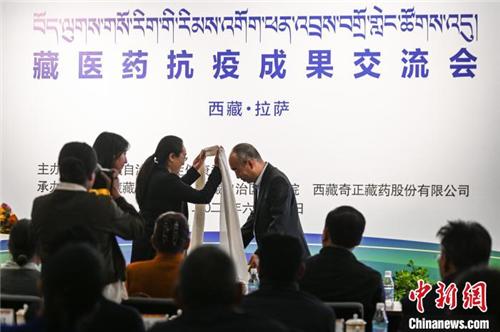 藏医药抗疫成果交流会在西藏拉萨举行4.jpg