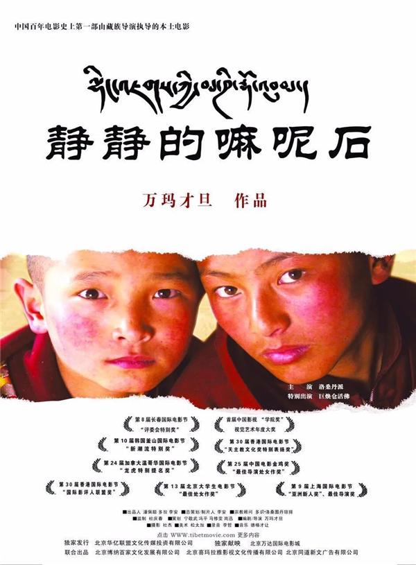 万玛才旦对话刘小东、杨飞云和朝戈:民族、乡土记忆和创作5.jpg