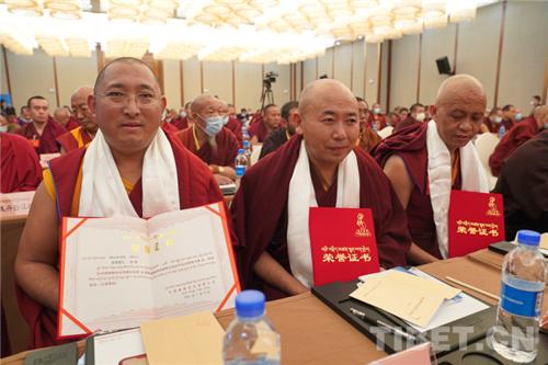 中佛协西藏分会第五届藏传佛教讲经阐释交流会召开4.jpg