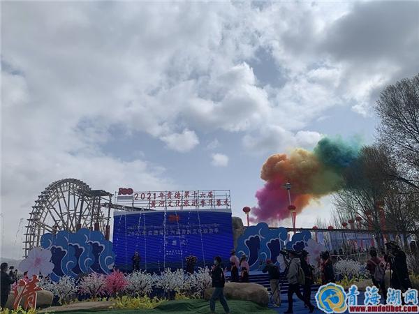021年贵德第十六届黄河文化旅游季盛大开幕1.jpg