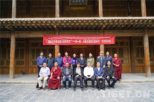 一带一路与藏传佛教发展研究专家座谈会在西宁举行1.jpg