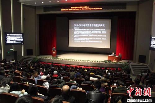 四川省甘孜州新发现24个旧石器时代地点.jpg