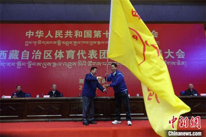 第十四届全运会西藏体育代表团成立1.jpg